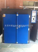 活性碳专用烘干箱,脱水热风循环设备,东莞市新远大机械设备有限公司