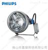 MVF403-1000W飞利浦LED体育场灯具