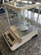 0.0001g电子天平|电子分析天平
