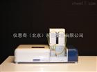 FC200S 懸浮液圖像法粒度分析儀