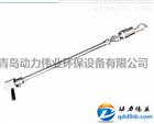 青岛动力DL-Y16型固定污染源氟化物采样管海南直供
