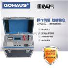 GHGC60接地导通测试仪