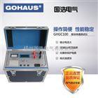 GHGC10接地导通测试仪