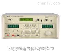ZC1220 数字均衡/扫频测试仪