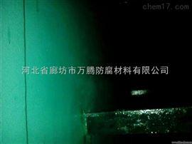 廊坊VEGF-2中温玻璃鳞片胶泥厂家