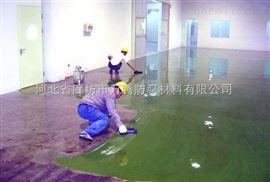 徐州脱硫塔乙烯基玻璃鳞片底漆价格