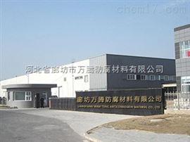 南昌耐腐蚀设备钢结构防腐漆防腐