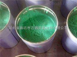 楚雄环氧玻璃鳞片防腐涂料详细介绍,玻璃鳞片胶泥的型号