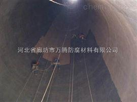 襄樊污水池乙烯基脂玻璃鳞片胶泥工程