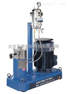ULTRA TURRAX UTL2000高压乳化机