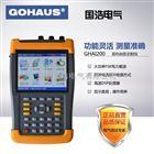 GHAI200双向台区识别仪
