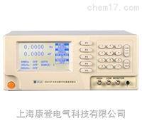 ZC4137/4135型全数字式高精度失真度测量仪