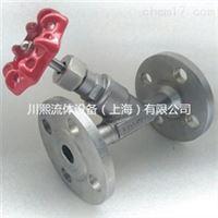 手动角座阀/手动调节阀 法兰/快装/焊接/螺纹