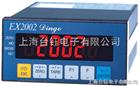 4-20ma电流输出电子秤报价   上海英展带信号输出电子秤供应商