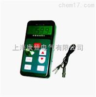 SM-1201超声波测厚仪