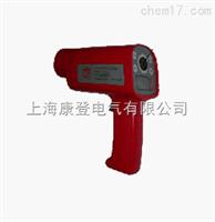 钢水铁水专用红外线测温仪