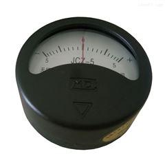 磁场强度计JCZ-5/10/20/30/50 JCZ指针式磁强计 磁通计高斯计