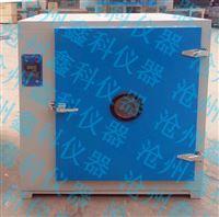 電熱鼓風干燥箱 混凝土干燥箱