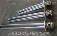 SRY2-3(HRY14)型浸入式电加热器