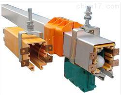 DHG-25/120滑触线 大量销售
