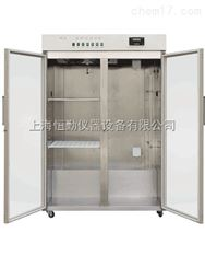 YC-2A层析实验冷柜