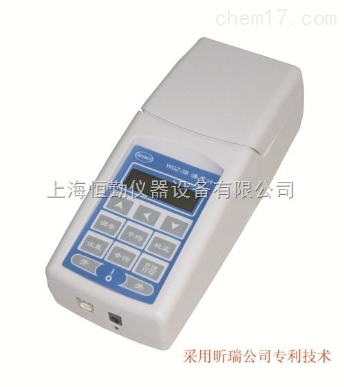 WGZ-4000B便携式浊度仪