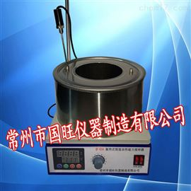 DF-101A集熱式恒溫磁力加熱攪拌器