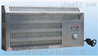 JRQ-II-II防水防爆加热器