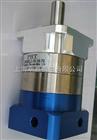 DH090L2-15-19-70工廠直銷品宏精密行星減速機含稅含運費