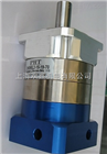 DH090L2-15-19-70工厂直销品宏精密行星减速机含税含运费
