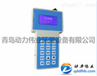 手持激光粉尘浓度检测仪 职业劳动卫生车间粉尘测量 PM10/2.5