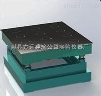 沧州方圆调频砌墙砖磁力振动台长期供应