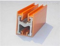 JGH型钢体节能滑触线