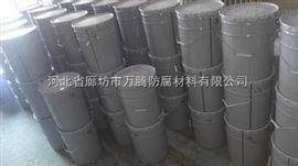 桂林玻璃鳞片防腐胶泥施工报价,玻璃鳞片胶泥含税含运费价格