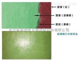 三亚脱硫塔钢结构防腐漆Z新报价