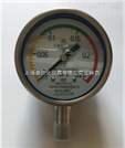 上海自動化儀表四廠不銹鋼壓力表