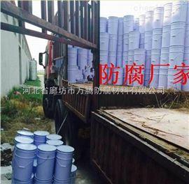 遂宁厂家专业生产耐腐蚀设备玻璃鳞片胶泥防腐施工防腐