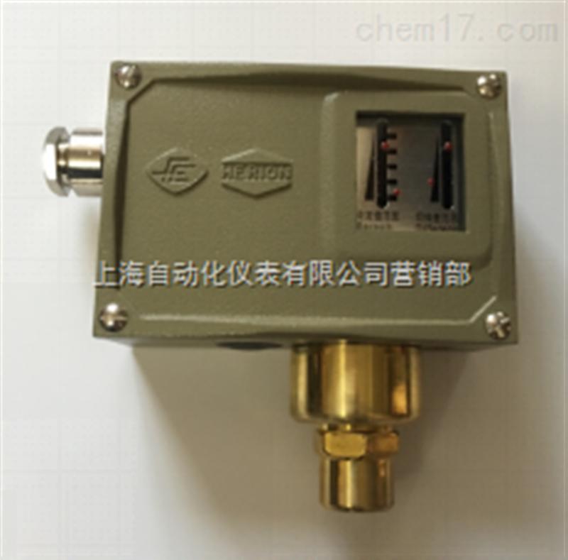 防爆型差压控制器D502/7D