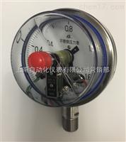 不锈钢耐震电接点压力表YXC-100