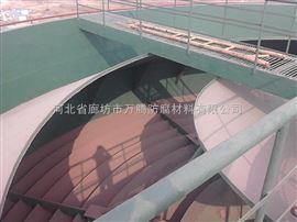 黔东南内衬玻璃鳞片胶泥防腐技术说明-廊坊万腾防腐有限公司
