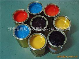 VEGF-1玻璃鳞片胶泥防腐