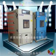 高低溫循環箱產品選型