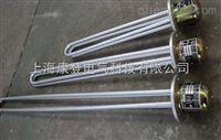 SRY2-6管状电加热器