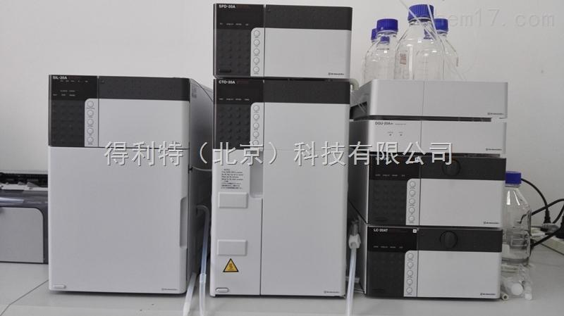 lc-20a 岛津液相色谱仪lc-20a