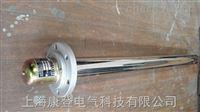 管状电加热器SRY3-380V/1KW