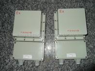 BAB-12V、24V、36V、127V防爆变压器