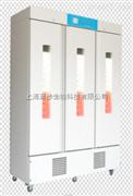 QB-MRC-1000A人工气候箱价格