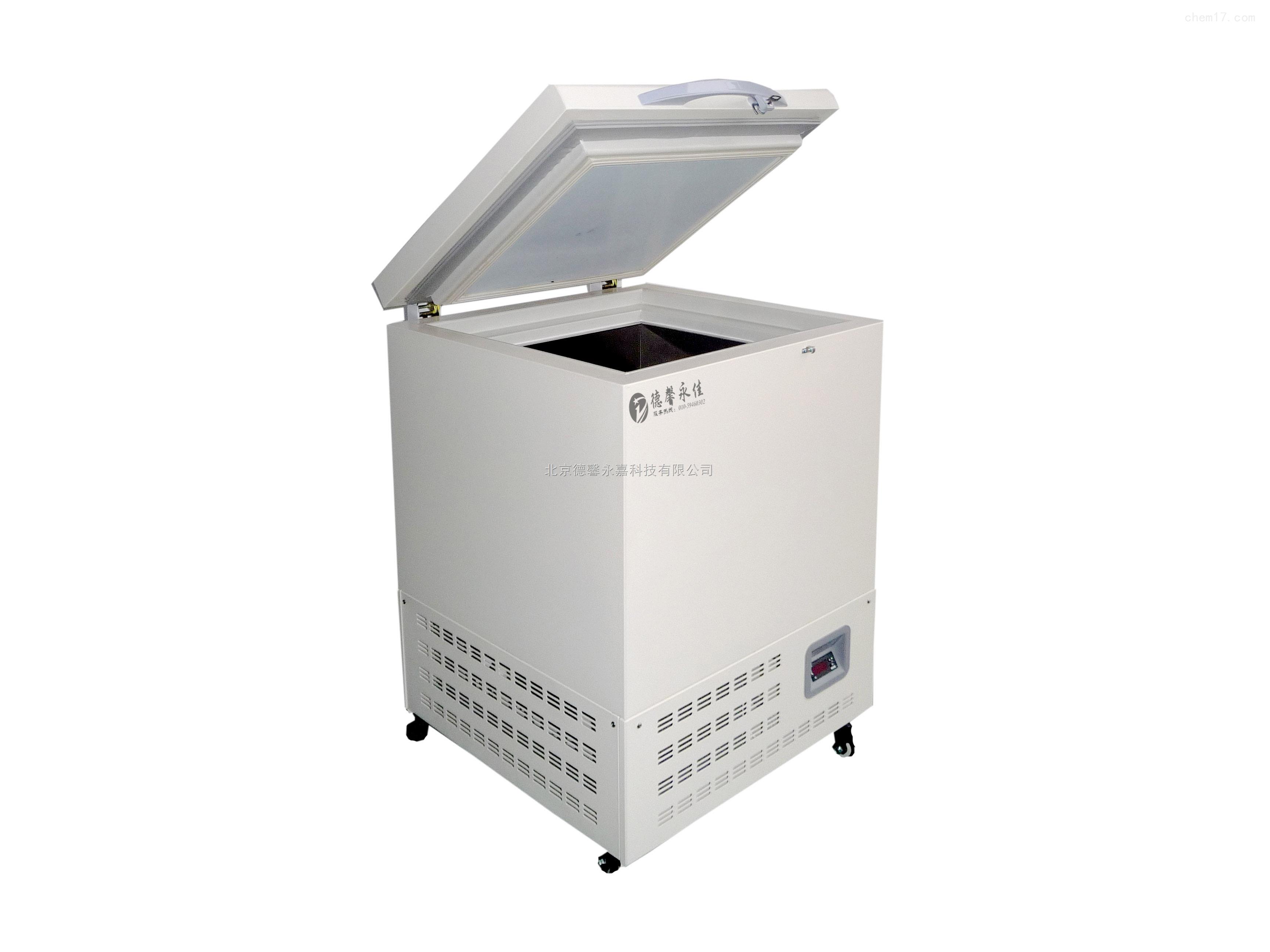 卧式低温试验箱实验低温冰箱实验冷柜