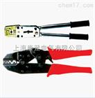 机械式电缆压接钳