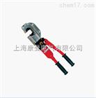 开口式安全液压钳SMK-300B